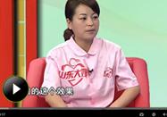 20130610山东养生节目:万忠讲小儿感冒咳嗽的治疗