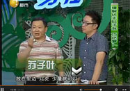 健康一身轻:吴圣贤讲伏天养肠胃 药膳巧帮忙