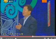健康一身轻2013全集:吴圣贤讲解如何预防腿抽筋
