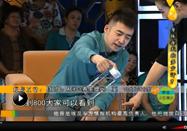 20130723贵州卫视:刘钊讲中暑了怎么办