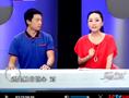 李惠平讲预防乳腺癌
