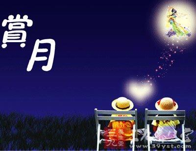中秋赏月 中秋各地风俗介绍