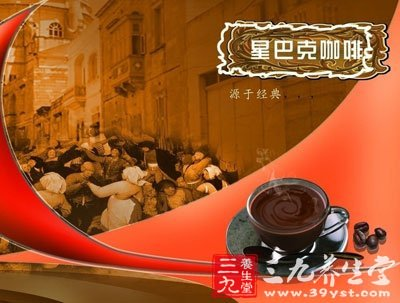 星巴克咖啡品牌文化