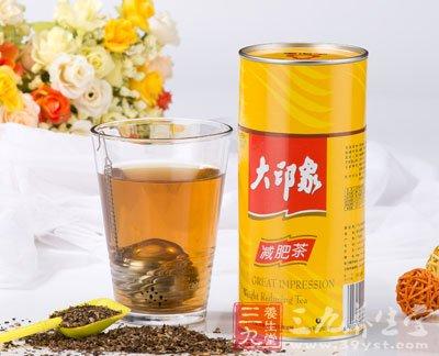 大印象减肥茶 窈窕身姿秀出来(2)