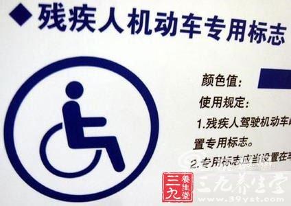上肢残疾 驾车 明年还将有望放开