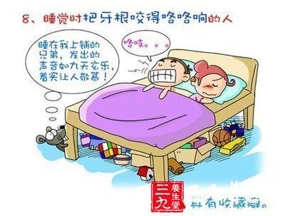 动漫 卡通 漫画 头像 400_303