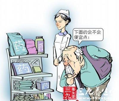 药店自行买药注意事项(2)