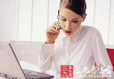 现在的都市白领女性工作强度比较大工作压力也是很大