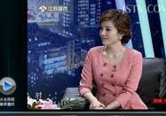 20131212江苏卫视万家灯火:程凯讲打开你的任脉