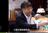 20131217宁夏健康大财富:纪小龙讲认清肺部阴影
