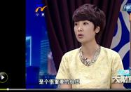 20131216宁夏健康大财富:纪小龙讲甲状腺功能