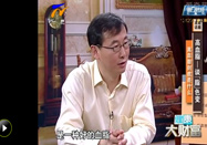 20131219宁夏卫视健康大财富:许俊堂讲高血脂