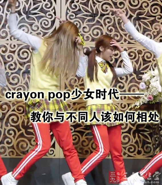 crayon pop少女时_crayon pop少女 代_c