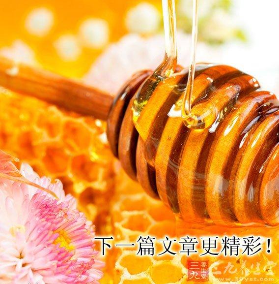 把蜂蜜作为清晨第一杯水不利健康