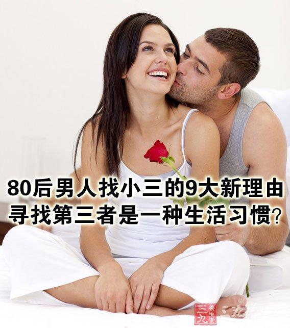 http://img.39yst.com/uploads/allimg/131010/15552015D-4.jpg_男人为何对女人的脚感兴趣心理三九养生堂