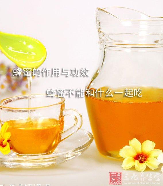 蜂蜜的作用与功效 蜂蜜不能和什么一起吃