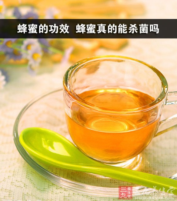 蜂蜜是人们生活中很常见的养生食品