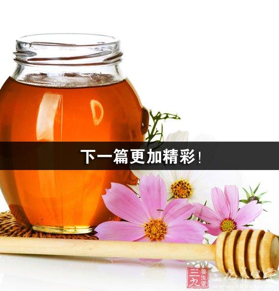 喝蜂蜜水可以增强免疫力