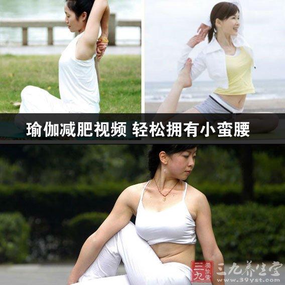 眼镜蛇式   「眼镜蛇式」是瑜伽的基础动作之一,可以帮助延展肩部、手臂和背部的肌肉线条,舒缓背痛。对于脊椎有问题的人,特别是脊椎侧弯、椎间盘移位者,可强化脊椎两侧穏定的肌肉,使脊椎慢慢地回到原来正常的轨道上,有很大的改善效果。美化手臂、后背至下半身线条,建议每回停留8-10个呼吸,每个重复5次,瑜伽砖可用厚浴巾代替。   1、俯卧预备:脸朝下俯卧在软垫上,双脚伸直向后延伸,手肘弯曲朝上,手掌置于胸部两侧的地板上。注意,脚尖不可以内八,一定要向后伸直才能够稳定。   2、上身卷高:吸气,手臂轻甲夹后背,