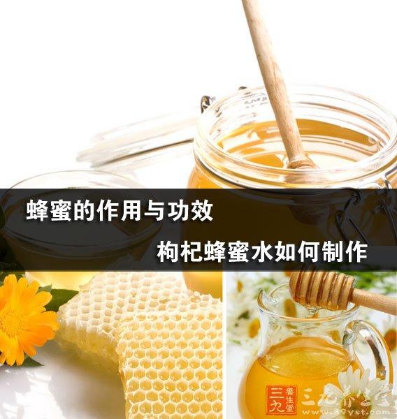 蜂蜜可以美容养颜