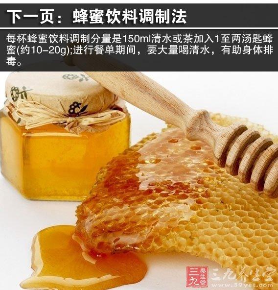 此外蜂蜜好友易于吸收的维他命和矿物质