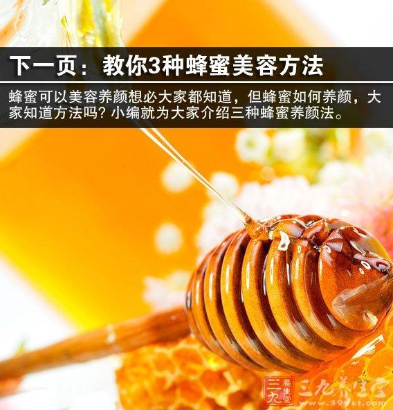 一汤匙蜂蜜