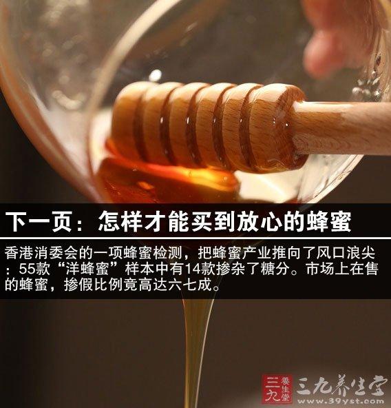 6大妙招 教你挑出好蜂蜜