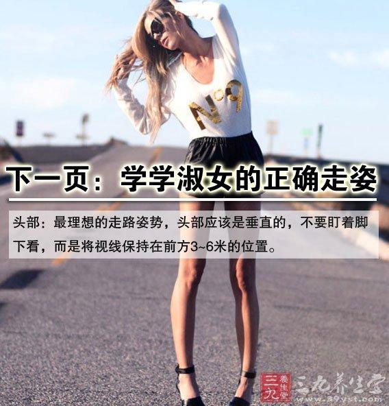 健康人邁步時,首先是腳后跟接觸地面,如果有人走路時是腳掌先拍打地面圖片
