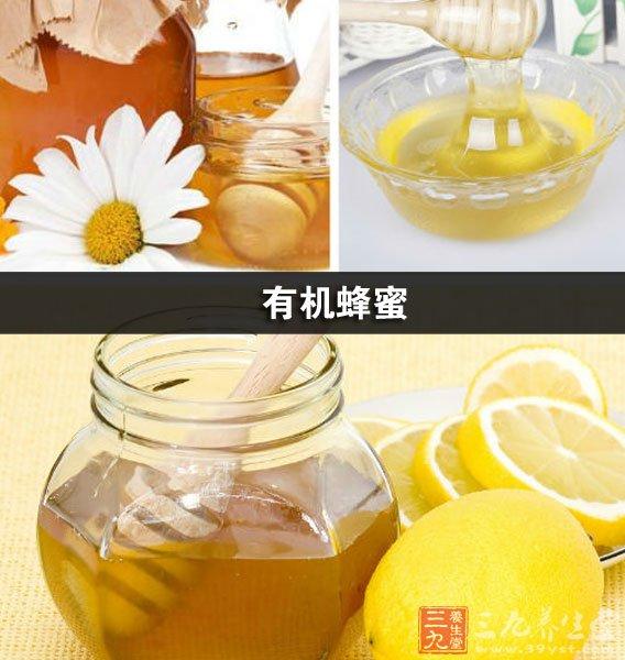 有机蜂蜜源于自