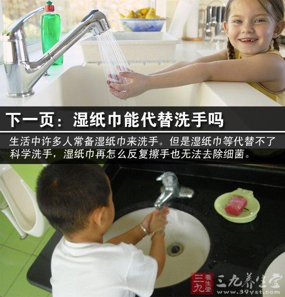 儿童正确洗手步骤图片
