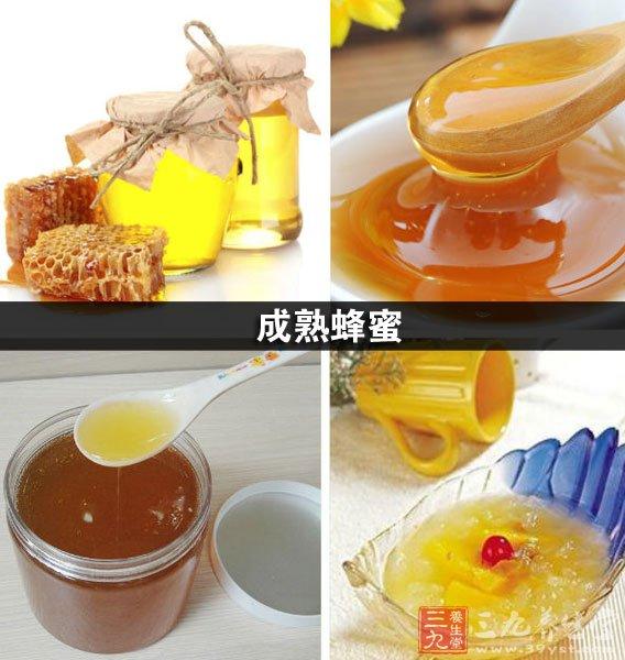蜂蜜中水分含量多