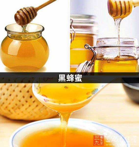 黑蜂蜜凡指来自于黑蜂