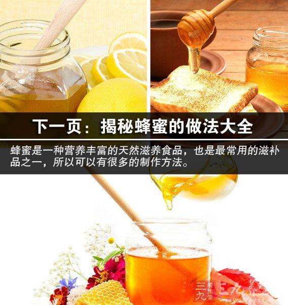 蜂蜜是一种天然食品