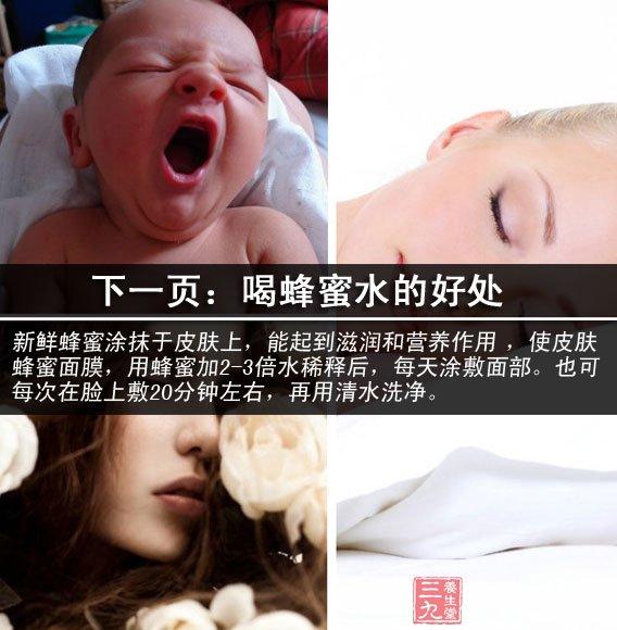 睡眠</b></p> <p>