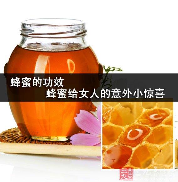 蜂蜜的功效 蜂蜜给女人的意外小惊喜