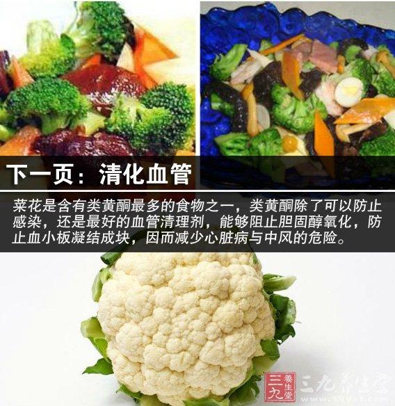 (1)将西兰花,白菜花切成小块,胡萝卜去皮,切片,红辣椒去籽,切块.