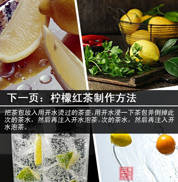 柠檬的作用 拥有不老容颜的最佳方法