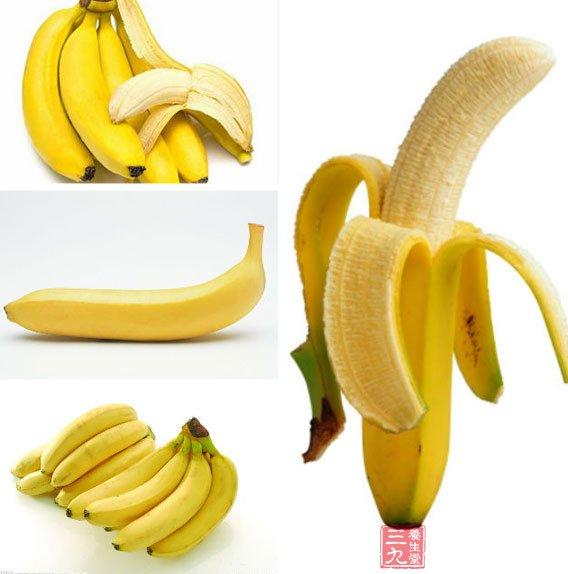 香蕉怎么画步骤