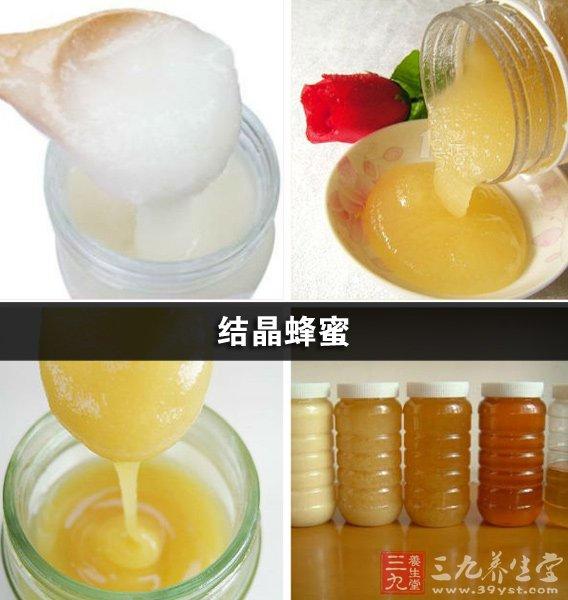 蜂蜜结晶是绝大部分蜂蜜正常的物理现象