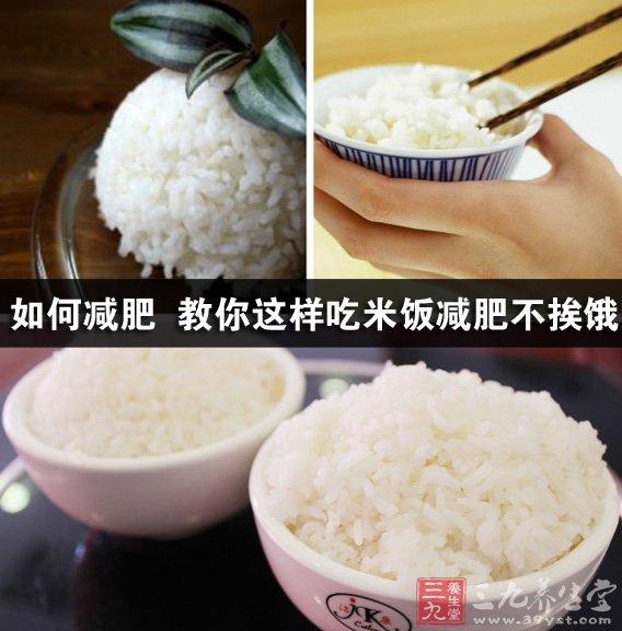 做梦吃米饭是什么意思