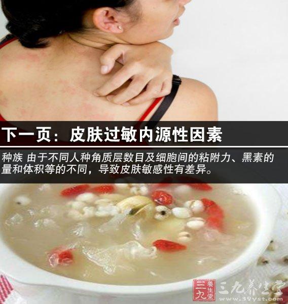 皮肤过敏怎么办 巧吃糙米可预防