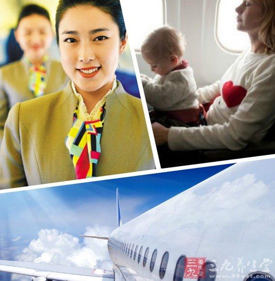 乘飞机的注意事项(3)