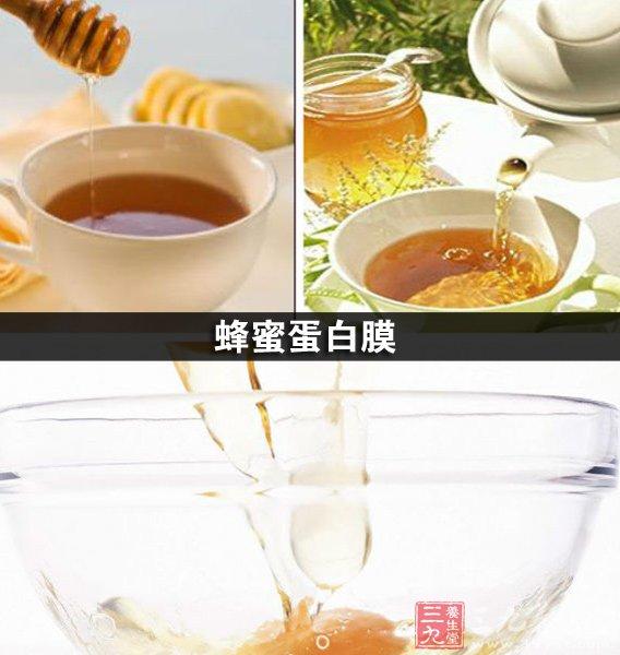 蜂蜜中含有多种酸类物质