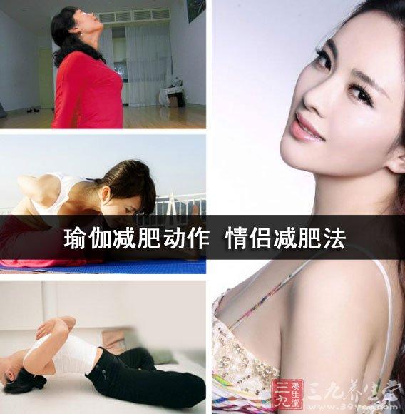 瘦身中轻松瘦瑜伽2天速成瘦身美人法在家轻松瑜伽减肥6式小肚博士扭转动作创冰瑜伽无图片