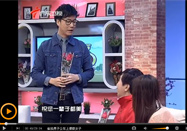 20140318健康来了视频:刘纳讲玫瑰花的功效