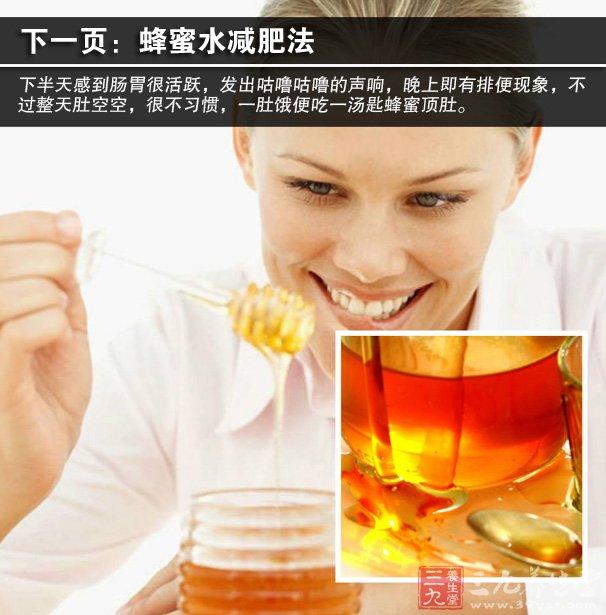 睡前喝一杯凉开水比喝蜂蜜水更利于养生保健