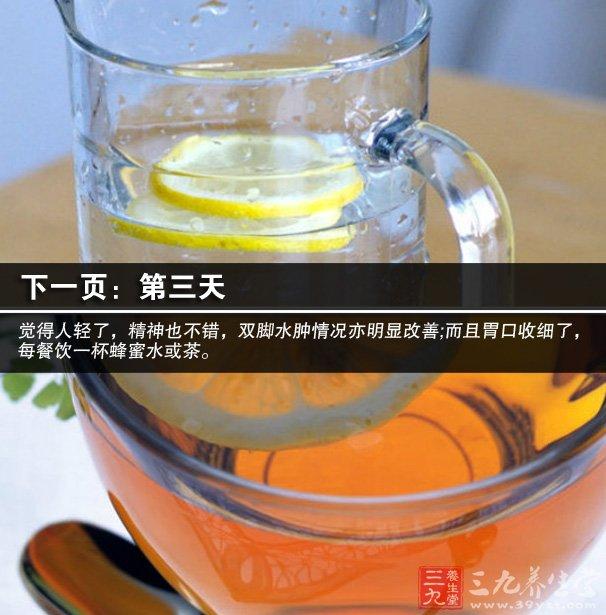 早餐:蜂蜜绿茶一杯