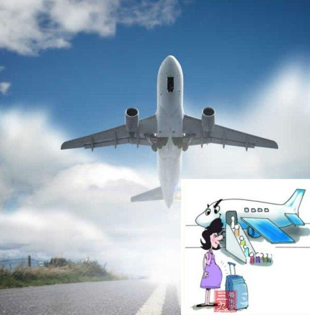 坐飞机注意事项有哪些(3)