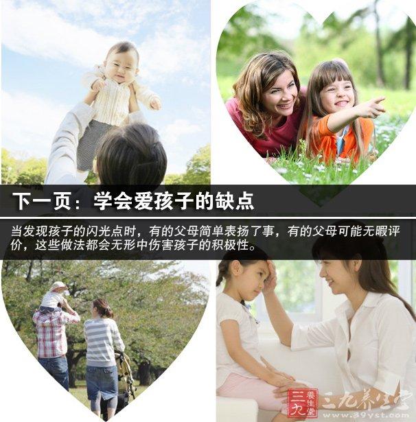 家长用塑料袋送孩子过河 父母该如何爱孩子(2)