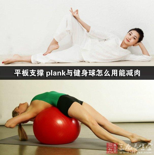 平板撑_lnk的世界纪录及误区动作学九